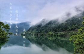杭州周边民宿旅游推荐好去处