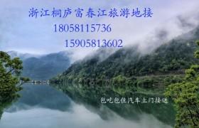 杭州农家乐哪里好玩推荐(图文)